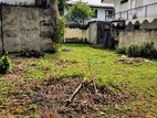 6.7 P Bare Land for Sale at Colombo 05