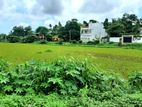 Water Front 9P Land for Sale in Battaramulla