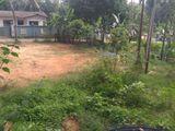 Land for Sale - Kuruwita