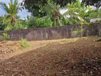 Land For Sale in Nugegoda