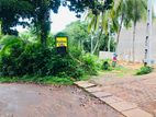 Land for Sale Galle Watareka
