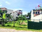 Bare Land Sale at Facing Kurulubeda Road Nawala