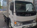 JAC Lorry 2017