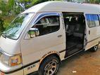 DOLPHIN Van For Hire Kadawatha
