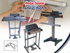 Pedal Sealer (පෙඩල් සිලර් )