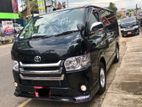 Easy Loan Toyota Kdh /2016-Unregistered