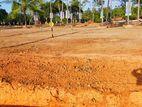 Land for Sale in Ambalantota