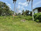 Land for Sale in Battaramulla [LS11]