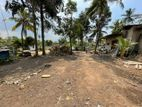 Land for Sale in Boralesgamuwa [LS07]