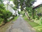 Land for Sale in Colombo 08 [LS47]