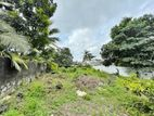 Land for Sale in Malabe [LS45]