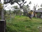 Land for Sale in Malambe