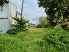 Land for Sale in Mount Lavinia [LS03]
