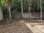 Land for Sale in Nawala (SNPLL)