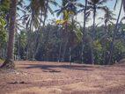 Land for Sale Kaduwela