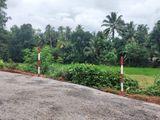 Land in Warawala - Kegalle