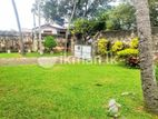 (LD 85) 20.16 p & Single Story House For Sale In Colombo 06