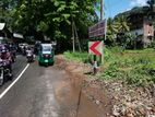 Prime Land on A1 Kandy Road