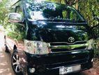Toyota KDH SUPER Gl 2013