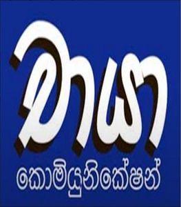 Sell Fast Padukka Chaya