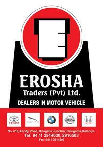 Erosha Traders Pvt Ltd