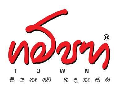 Sell Fast Gampaha Town