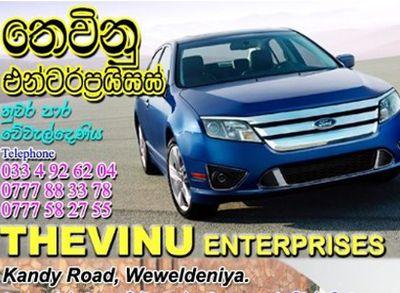 Thevinu Enterprises