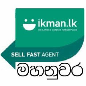 Sell Fast | Kandy | Sunsmart Group
