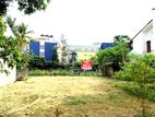 Water front Land for Sale in Thalawathugoda